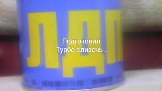 Обзор : наручные часы ЛДПР .