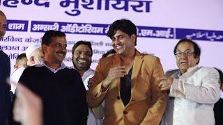साहेब की GST घटने लगती है || Imran Pratapgarhi's All New Nazm In Jamia Mushayra || Must Watch || HD