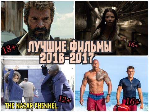 Монах и бес и ТОП5 лучших христианских фильмов года