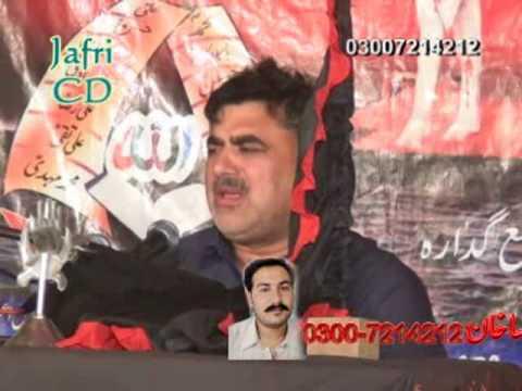 Zakir Haji Nasir Abbas Notak  Majlis Aza 25 Rajab 2017 Shahadat Imam Musa Kazim A s Daina Bangla thumbnail