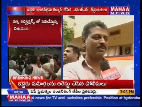 Bodo Terrorists Kidnapped Vijayawada Engineers -Mahaanews