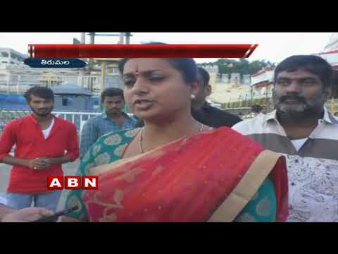 YCP MLA Roja Opposes TTD Decision To Close Darshan In August | ABN Telugu