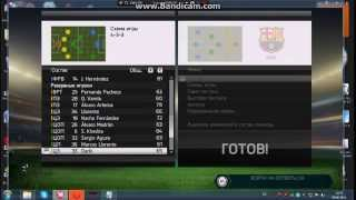 Как Скачать и Установить Патч Для FIFA14 ПАТЧ-FIFA 14 Patch 8.0 by PesCups.Ru + Ultra 5.0