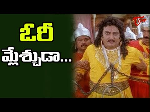 30 Years Industry  Dialogue From Khadgam Comedy Scene video