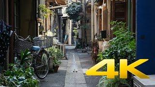Tsukishima - Tokyo - 月島 - 4K Ultra HD