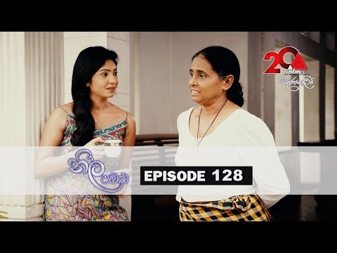 Neela Pabalu | Episode 128 | 06th November 2018 | Sirasa TV