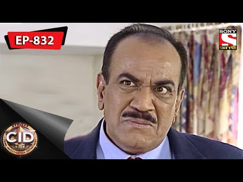 CID(Bengali) - Ep 532 - Bloody Puzzle - 24th February, 2018 thumbnail