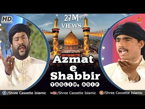 Azmat e Shabbir -  Haaji Tasleem Asif   Shree Cassette Islamic thumbnail