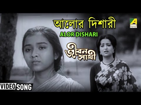 Alor Dishari Bengali Movie Jiban Sathi In Bengali Movie Song - Baby Moon Moon Sen video