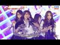 AKB48 - Beginner (LIVE) [Legendado - ExUnited]