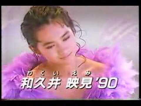 和久井映見の画像 p1_29