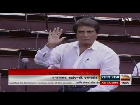 Sh. Raj Babbar's comments on the discussion on agrarian crisis & farmers' suicides