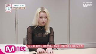 UHSN [1회] '9년차 K-POP 사랑' 반전매력 실력파 댄서, 디시! 190523 EP.1