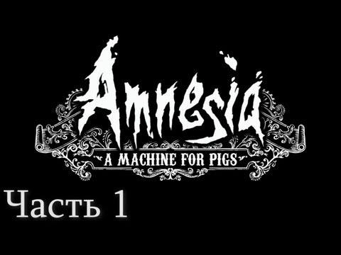 Amnesia: A Machine for Pigs прохождение. Часть 1