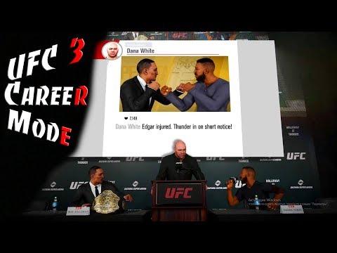 НОВЫЙ ТРЕЙЛЕР КАРЬЕРЫ UFC 3