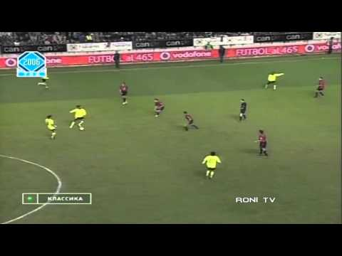 Ronaldinho vs Osasuna - 2005 - 2006 -  720p - Roni Tv