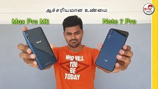 Redmi Note 7 Pro Vs Asus Zenfone Max Pro M2 - ஆச்சரியம்