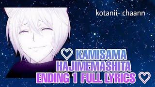 Kamisama Hajimemashita Ending 1 Letra ?