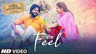 Feel: Shahid Mallya | Alfaaz | Roopi Gill | Vadda Kalakaar | Kuldeep Kaushik | Latest Punjabi Songs