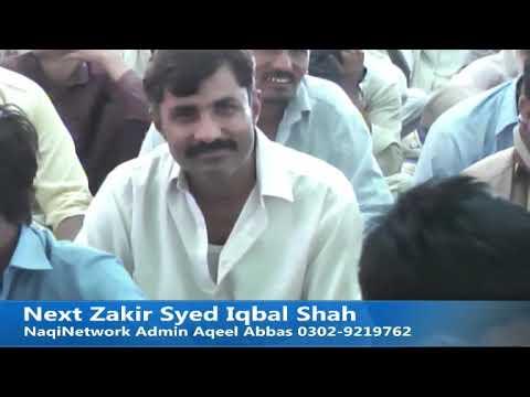 Zakir Zain Sajid Rukan  18 June 2019 Majlis Aza chak no 151 J,b Mahoon District Chiniot