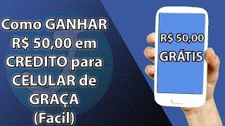 Como ganhar R$ 50,00 em créditos para celular de GRAÇA  ( sem precisar fazer nada ) #SORTEIO