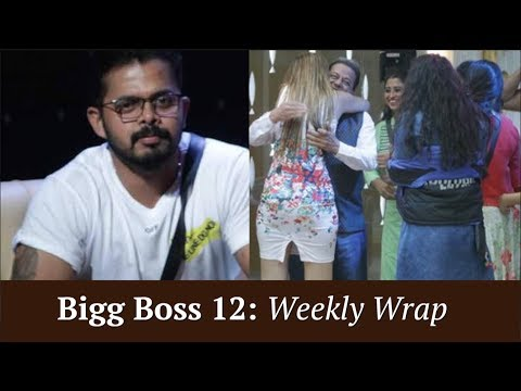 Bigg Boss 12 Weekly Wrap | Bigg Boss 12 Weekly Highlights | Bigg Boss 12 Updates