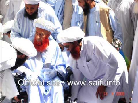 Allah Allah+Na Baharain-Saifi naat by Hafiz Hassan-Fidai Saifi...