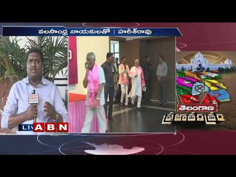 KCR to Resume Campaign From November First Week | TRS Election Campaign | ABN Telugu