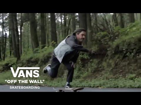Vans México Presents: Vivir Para Soñar, a Max Barrera Documentary