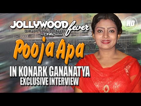 Pooja, Actress of Konark Gananatya at Khandagiri Jatra 2017 - Jollywood Fever - CineCritics