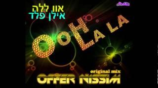 Offer Nissim - Ooh La La (Peter Rauhofer Reconstruction Mix)