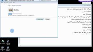 كـيفية وضع كلمة مرور للكمبيوتر والغاء كلمة المرور