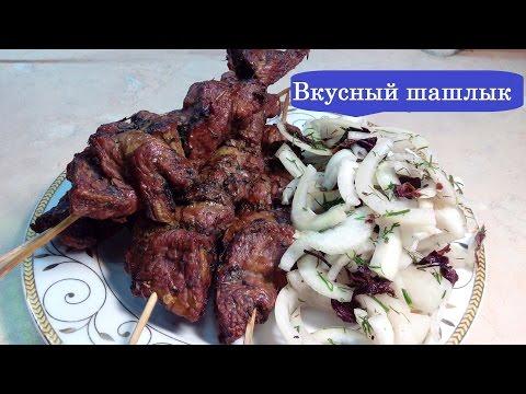 Вкусный маринад для  шашлыка / готовлю в аэрогриле