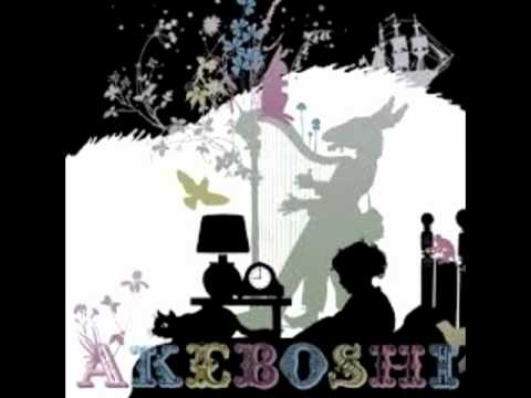 Akeboshi - Shadow of the wind