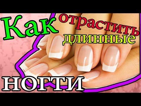 Как сделать за неделю ногти