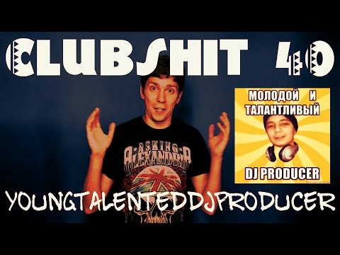ClubShit #40 [All Stars, БлинМэйкер]