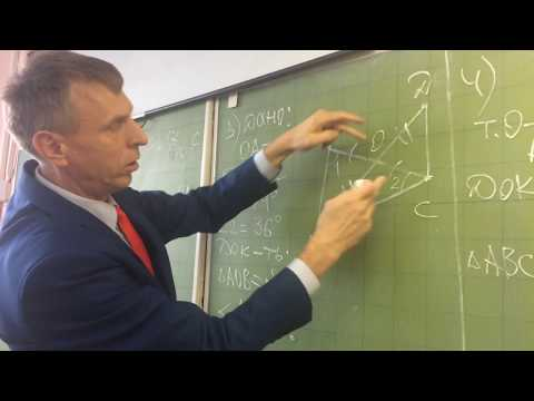 Задачи на доказательство по геометрии. Первый признак равенства треугольников.