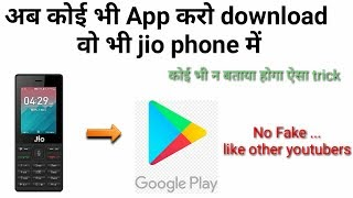 google play store jio phone download