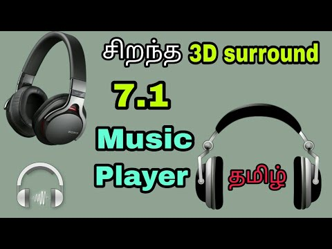 சிறந்த 3D surround 7.1 virtual sound Effect Music Player