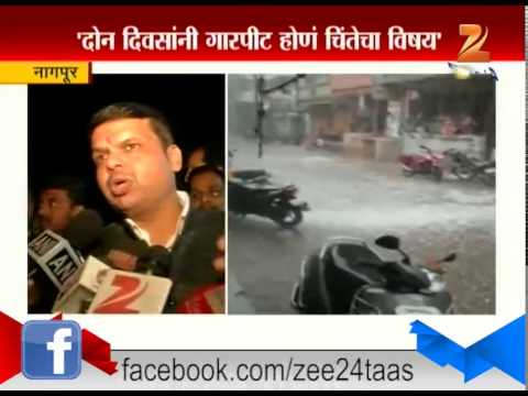 Nagpur : Devendra Fadanvis On Unseasonal Rain And Hailstorm Damages Standing Crop And Fruits