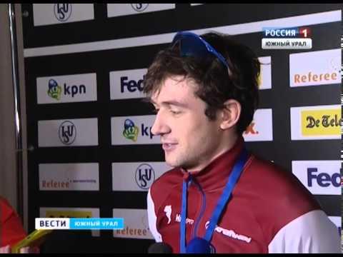 Чемпионат россии конькобежка скокова