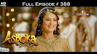 Chakravartin Ashoka Samrat - 25th July 2016 - चक्रवर्तिन अशोक सम्राट - Full Episode (HD)