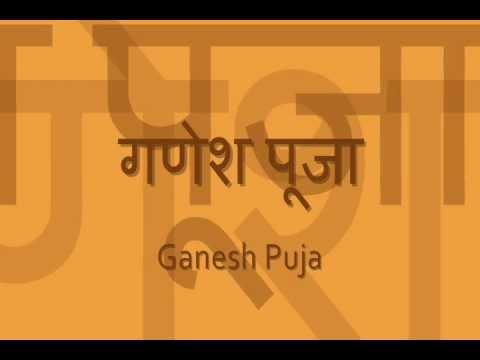 Ganesh Puja Mantras - Shodash Upchaar Puja video