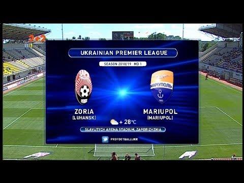 Матч ЧУ 2018/2019 - Заря - Мариуполь - 2:1