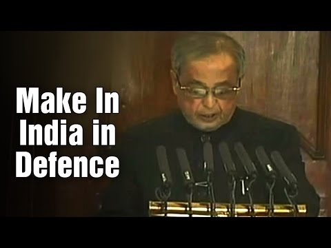 President Pranab Mukherjee about Make In India in Defence sector | Union Budget 2015