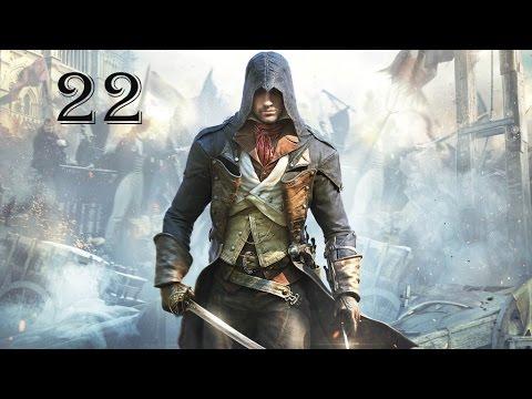 Прохождение Assassin's Creed Unity (Единство) — Часть 22: Приглашение на ужин