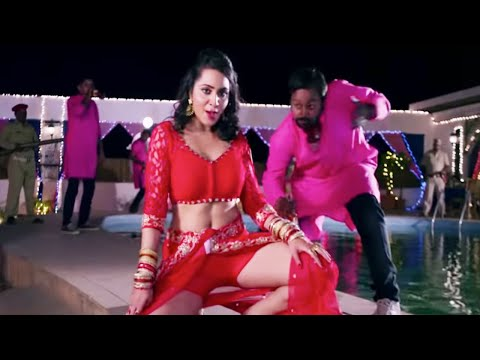 Hot Bhojpuri Item Song Dehiya Jawani Me Heat Bhayl Ba Villian video
