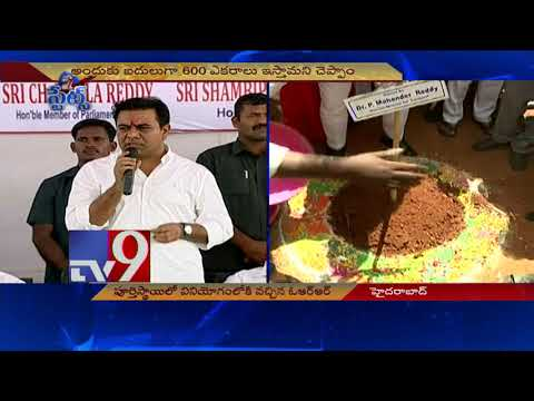 Telangana On Fast Lane Of Development - KTR - TV9