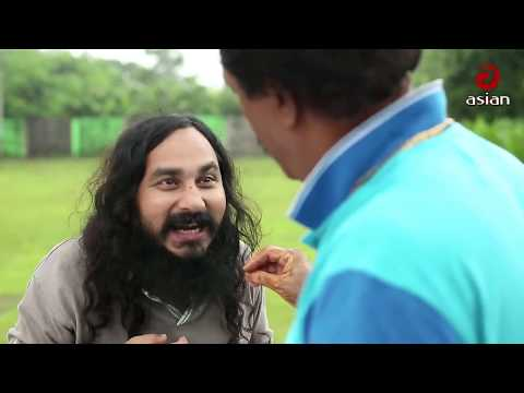 Bangla Natok Moger Mulluk EP 61    Bangla Comedy Natok 2017    New Bangla Natok 2017