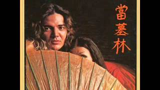 Watch Tommy Bolin Hello Again video